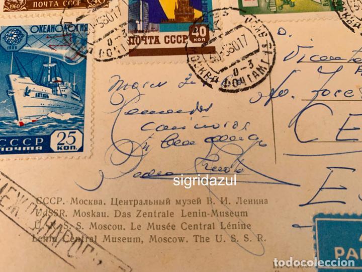 Postales: PEDRO CHICOTE PERICO CHICOTE POSTAL MOSCU BAR VICENTINO CEUTA - Foto 3 - 234944920