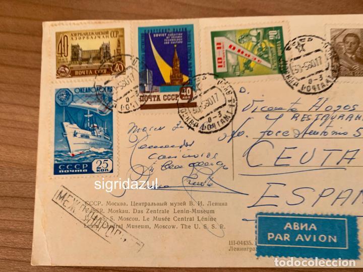 Postales: PEDRO CHICOTE PERICO CHICOTE POSTAL MOSCU BAR VICENTINO CEUTA - Foto 4 - 234944920