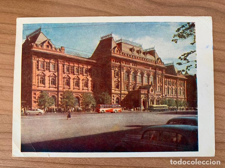 PEDRO CHICOTE PERICO CHICOTE POSTAL MOSCU BAR VICENTINO CEUTA (Postales - España - Ceuta Moderna (desde 1940))