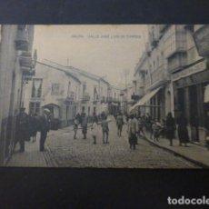 Postales: CEUTA CALLE JOSE LUIS DE TORRES. Lote 236074865