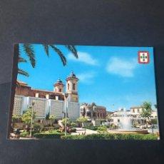 Postales: POSTAL DE CEUTA -PLAZA DE LOS REYES - BONITAS VISTAS - LA DE LA FOTO VER TODAS MIS POSTALES. Lote 252749555