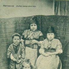 Postales: MARRUECOS. JUDIAS COMPROMETIDAS. HACIA 1910.MUY RARA.. Lote 253548975