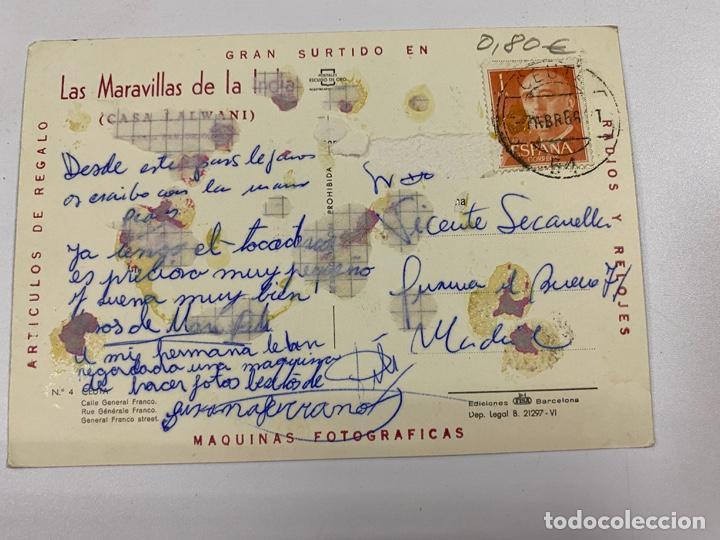 Postales: TARJETA POSTAL. CEUTA. Nº 4.- CALLE GENERAL FRANCO. EDICIONES FISA - Foto 2 - 254815075
