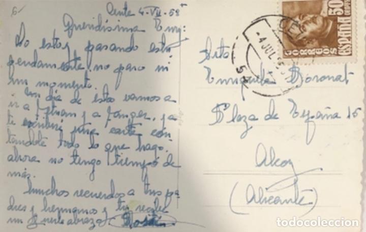 Postales: Postal de Ceuta - Foto 2 - 260722870