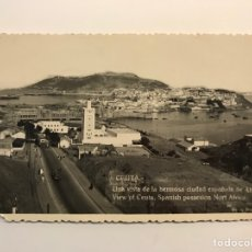 Postales: CEUTA. POSTAL FOTOGRAFÍCA UNA VISTA DE LA HERMOSA CIUDAD ESPAÑOLA DE AFRICA. FOTO RUBIO. Lote 261976870