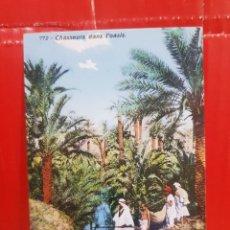 Postales: POSTAL ANTIGUA - CEUTA AÑOS 20. Lote 264535334