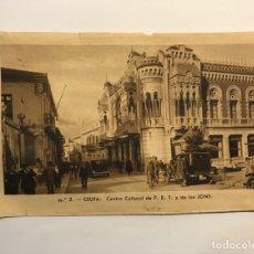 Postales: CEUTA. POSTAL NO.2, CENTRO CULTURAL DE F.E.T. Y DE LAS JONS. EDIC., M. ARRIBAS (H.1940?) S/C. Lote 276752763
