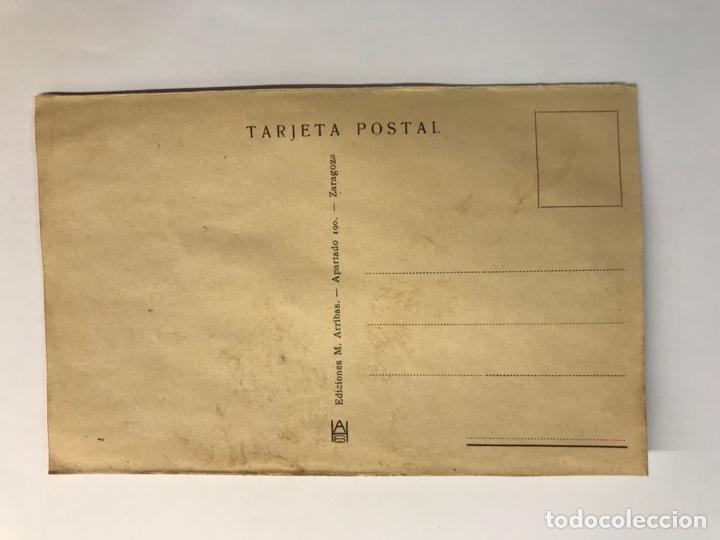Postales: CEUTA. Postal No.5, Entrada del Correo de Algeciras. Edic., M. Arribas (h.1940?) S/C - Foto 2 - 276753263