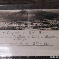 Postales: CAMPAMENTO DE PUNTA CIRES (CEUTA). Lote 288394763