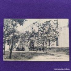 Postales: POSTAL DE CEUTA. CUARTEL DEL REBELLIN. FOT.RUBIO. ORIGINAL.. Lote 291208378