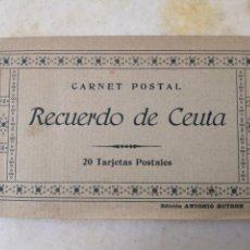 Postales: RECUERDO DE GRANADA CARNET POSTAL POSTALES CASA REYES ENVÍO CERTIFICADO 4,99. Lote 292600078