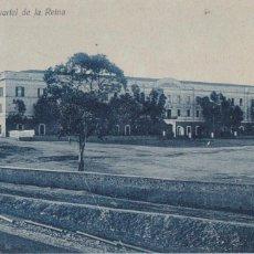 Postales: CEUTA, CUARTEL DE LA REINA. NO CONSTA EDITOR. SIN CIRCULAR. Lote 294962503