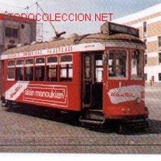 Postales: 7F-19. TRANVÍAS DE LISBOA COCHE Nº 237. Lote 193585