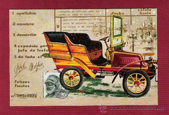 MAGNÍFICO DÍPTICO AÑOS 70 - COCHES ANTIGUOS - ILUSTRADO POR LUTTER - SIMULANDO CARNET DE CONDUCIR - (Postales - Postales Temáticas - Coches y Automóviles)