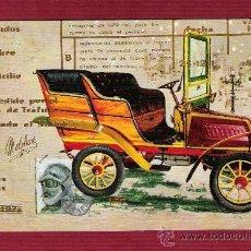 Postales: MAGNÍFICO DÍPTICO AÑOS 70 - COCHES ANTIGUOS - ILUSTRADO POR LUTTER - SIMULANDO CARNET DE CONDUCIR - . Lote 13126272