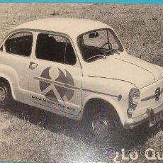 Postales: POSTAL DE COCHES. CLÁSICO COCHE SEAT 600 BLANCO. 805. . Lote 29917579