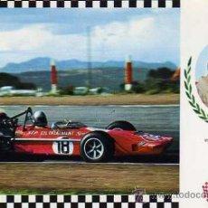 Postales: SERIE GRAN PRIX Nº 22 MARCH 701 F.1 MOTOR FORD V-8 POSTALES ESCUDO DE ORO SIN CIRCULAR . Lote 35772724