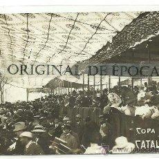 Postales: (PS-35361)POSTAL FOTOGRAFICA DE LA COPA CATALUNYA . Lote 37832183