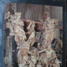 Postales: POSTAL COCHE DE CABALLOS MUSEO NACIONAL DE COCHES DE LISBOA .PORTUGAL. BILHETE POSTAL. Lote 39651806