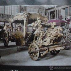 Postales: POSTAL COCHE DE CABALLOS MUSEO NACIONAL DE COCHES DE LISBOA .PORTUGAL. BILHETE POSTAL. Lote 39651915