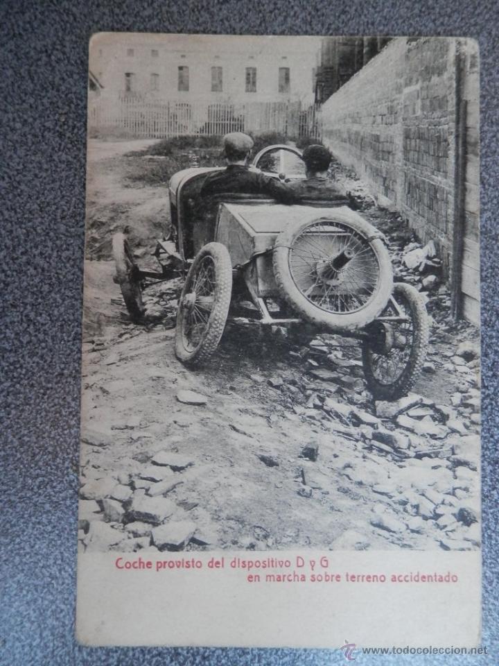 PUBLICIDAD COCHE PROVISTO DEL DISPOSITIVO D Y G POSTAL ANTIGUA (Postales - Postales Temáticas - Coches y Automóviles)