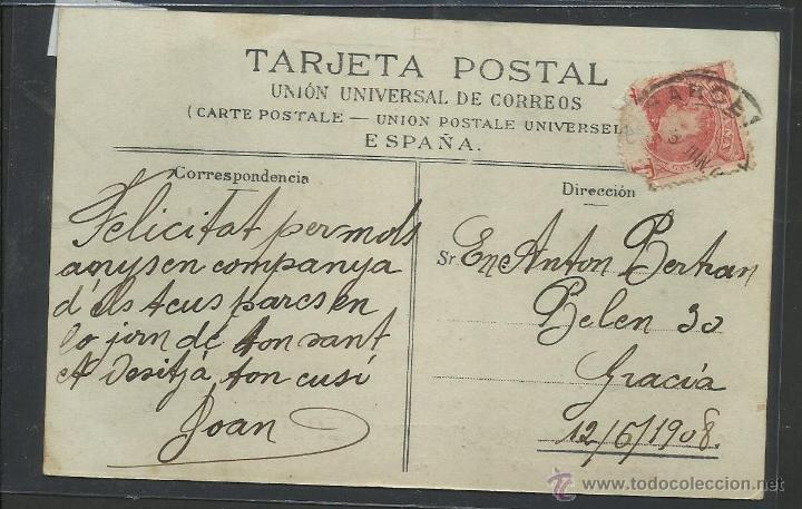 Postales: CARRERA INTERNACIONAL DE VOITURETTES - VINYET SITGES -BARCELONA MAYO 1908-FOTOGRAFICA J. VILA-(3287) - Foto 2 - 43139176
