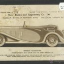 Postales: MOTOR BODIES AND ENGINEERING - BARKELEY COACHWORK - POSTAL COCHE (27784). Lote 46789343