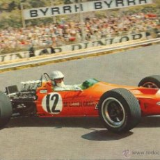 Postales: MAC LAREN F1 FORMULA 1 MOTOR AUTOS. CARRERAS DE COCHES.. Lote 51626016
