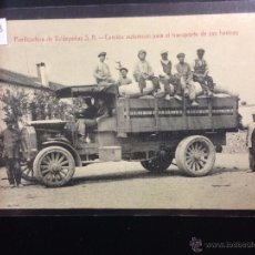Postales: CAMION - PANIFICADORA DE VALDEPEÑAS S.A. - CAMION AUTOMOVIL PARA EL TRANSPORTE DE HARINAS - (38863). Lote 52868196
