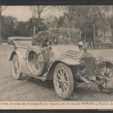 Postales: POSTAL AUTOMOVIL PUBLICIDAD VERMOUTH MARTINI ROSSI - (42.792). Lote 56239061