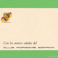 Postales: POSTAL.TARJETA CLUB PORSCHE ESPAÑA. Lote 58439236