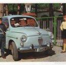 Postales: (ALB-TC-3) POSTAL NIÑOS CON SEAT 600 ESCRITA. Lote 61686580