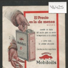 Postales: POSTAL ANTIGUA - AUTOMOVILES- PUBLICIDAD ACEITE MOBILOILS .- VER FOTOS -(46.425). Lote 74900075