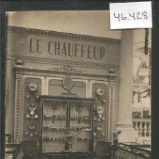 Postales: POSTAL ANTIGUA - EXPOSICION AUTOMOVILES- BARCELONA 1932 - VER FOTOS -(46.428). Lote 74900251