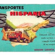 Postales: POSTAL PUBLICIDAD TRANSPORTES HISPANIA AGENCIA LISTA DE DIRECCIONES AÑOS 40 - 50. Lote 87229204