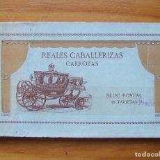 Postales: LIBRO 15 TARJETAS POSTALES DE CARROZAS DE LAS REALES CABALLERIZAS. Lote 103767559
