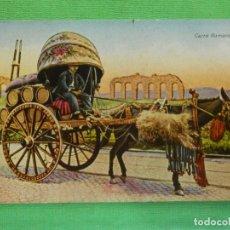 Postales: POSTAL - CARRO ROMANO - CESARE CAPELLO - NE - NC. Lote 104323383