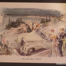Postales: MERCEDES -BENZ 300S, ANTIGUA POSTAL SIN CIRCULAR DE MERCEDES. Lote 113399155