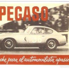 Postales: PUBLICIDAD DE EPOCA, PEGASO DEPORTIVO, EL COCHE PARA EL AUTOMOLIVISTA APASIONADO, , SIN CIRCULAR.. Lote 114723975
