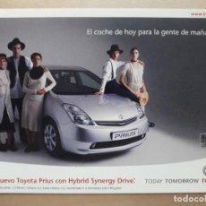Postales: TARJETA POSTAL COCHE AUTOMOVIL MOTOR TOYOTA PRIUS POSTALFREE SIN CIRCULAR. Lote 120263107