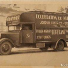 Postales: MUDANZAS BERTRAND -POSTAL AÑOS 40'. Lote 122631371