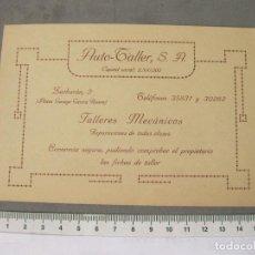 Postales: TARETA PUBLICITARIA DEL AUTO TALLER. TALLERES MECÁNICOS. ZURBARÁN 3 MADRID. Lote 148169758