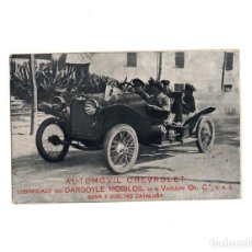 Postales: AUTOMÓVIL CHEVROLET LUBRIFICADOS CON GARGOYLE MOBILOIL.. Lote 155022090