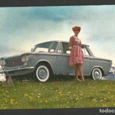 Postales: FIAT 1500-POSTAL PUBLICITARIA COCHE-VER REVERSO-(61.973). Lote 175541955