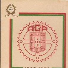 Postales: PORTUGAL & MAXI, 50 ANIVERSARIO DEL CLUB DEL AUTOMÓVIL DE PORTUGAL 1903-1953 (782). Lote 188514390