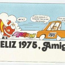 Postales: TARJETA POSTAL DE LA REVISTA MOTOR JOVEN DEL AÑO 1975- TESI Y ZEPELIN- SIN CIRCULAR. Lote 189647442