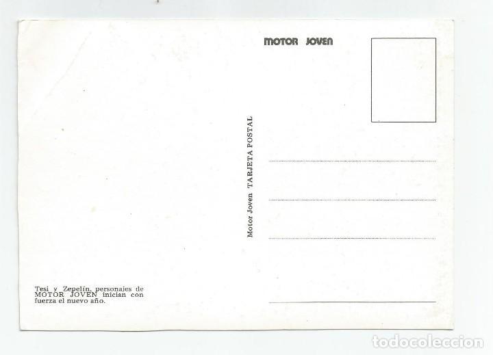 Postales: TARJETA POSTAL DE LA REVISTA MOTOR JOVEN DEL AÑO 1975- TESI Y ZEPELIN- SIN CIRCULAR - Foto 2 - 189647442