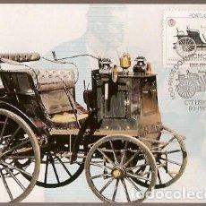 Postales: PORTUGAL & MAXI,100 AÑOS DEL AUTOMÓVIL EN PORTUGAL, PANHARD Y LEVASSOR 1895, LISBOA 1995 (152). Lote 198624713