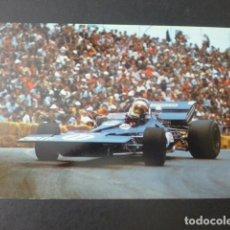 Postales: PREMIO AUTOMOVILISTICO DE MONTERCARLO STEWART. Lote 198638261