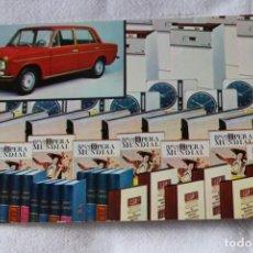 Postales: SORTEO RUEDA DE LA FORTUNA. SELECCIONES DEL READERS DIGEST. SEAT 1430 CIRCULADA 1973. Lote 202449700